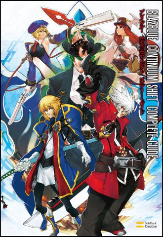 Image for Blazblue Continuum Shift Complete Guide