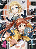 Thumbnail 1 for Black Bullet Vol.4 [Limited Edition]