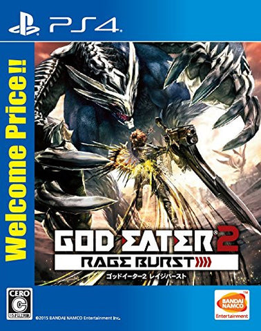 Image for God Eater 2: Rage Burst (Welcome Price!!)