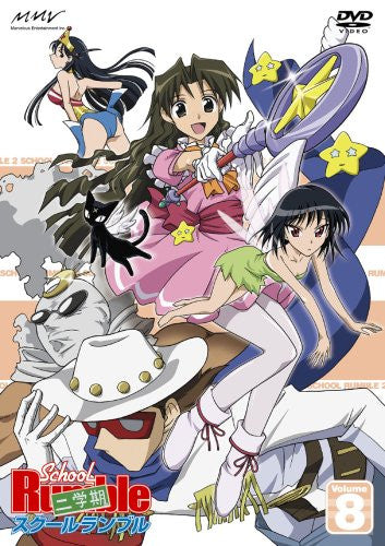 Image 2 for School Rumble Nigakki Vol.8