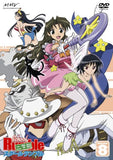 Thumbnail 2 for School Rumble Nigakki Vol.8