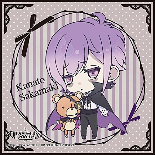Image 1 for Diabolik Lovers - Sakamaki Kanato - Teddy - Mini Towel - Towel (Broccoli)