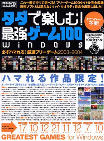 Image 1 for Windows Free Videogame 100 Titles Guide Book