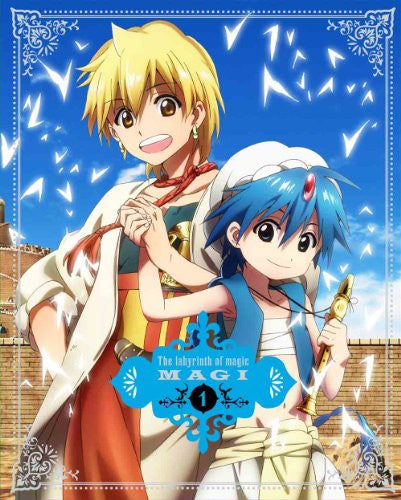 Image 2 for Magi The Labyrinth Of Magic 1 [Limited Edition]
