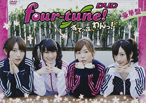 Image for Four-tune Dvd Step One [Deluxe Edition]