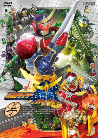 Image for Kamen Rider Gaim Vol.2