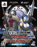 Thumbnail 1 for Earth Defense Force 3 Portable [Double Nyuutai Pack]