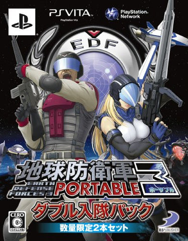 Image for Earth Defense Force 3 Portable [Double Nyuutai Pack]