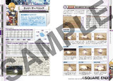 Thumbnail 2 for Star Ocean: The Last Hope International Official Complete Guide