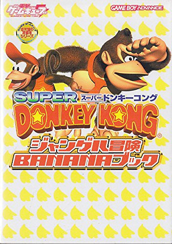 Image 1 for Donkey Kong Country: Jungle Adventure Banana Book / Gba