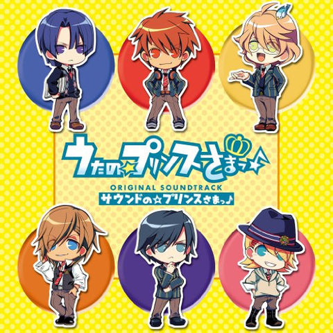 Image for Uta no☆Princesama♪ Original Soundtrack Sound no Princesama♪