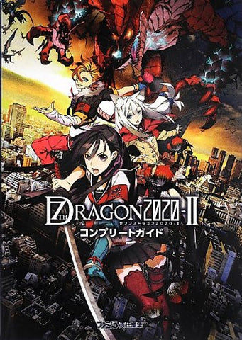 7th Dragon 2020 Ii Complete Guide Book / Psp