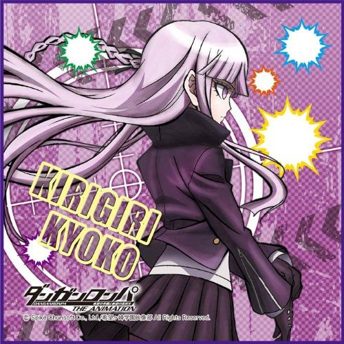 Image 1 for Dangan Ronpa: The Animation - Kirigiri Kyouko - Mini Towel - Towel (Broccoli)