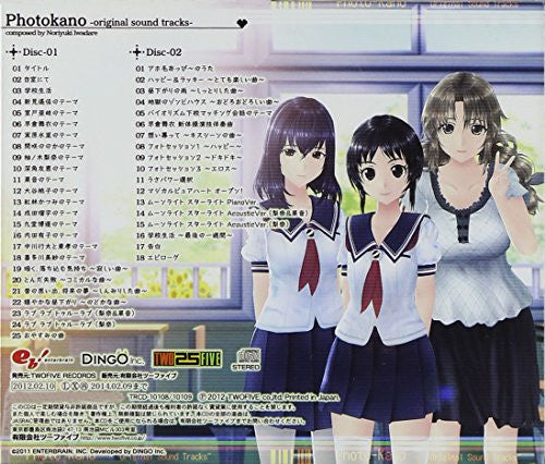 Image 2 for Photokano ~original sound tracks~