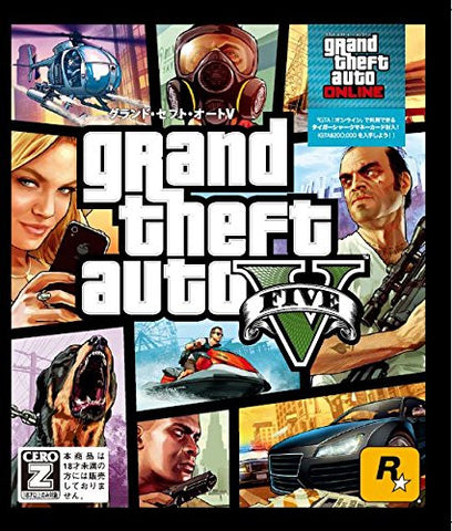 Image for Grand Theft Auto V (Best Version)
