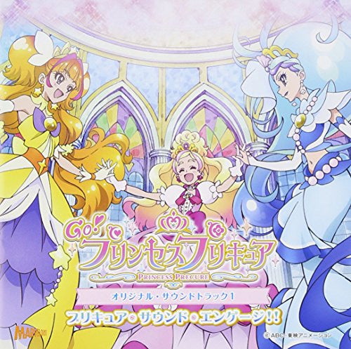 Image 1 for Go! Princess Precure Original Soundtrack 1: Precure Sound Engage!!