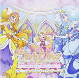Thumbnail 1 for Go! Princess Precure Original Soundtrack 1: Precure Sound Engage!!