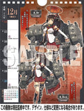 Thumbnail 8 for Kantai Collection ~Kan Colle~ - Calendar - Wall Calendar - 2014 (Ensky)[Magazine]