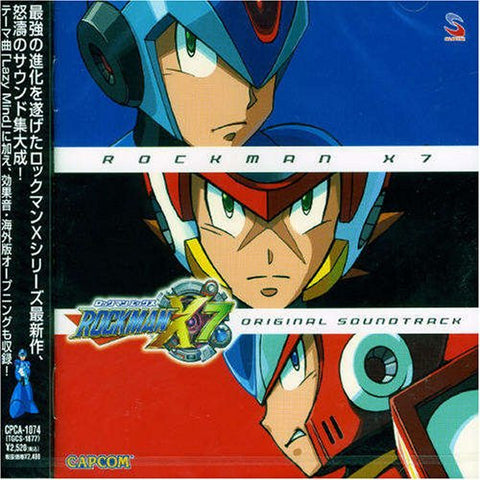 Image for Rockman X7 Original Soundtrack