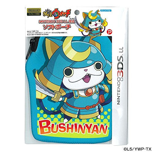 Image 3 for Youkai Watch Soft Pouch for 3DS LL (Bushinyan Ver.)