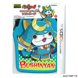 Thumbnail 3 for Youkai Watch Soft Pouch for 3DS LL (Bushinyan Ver.)