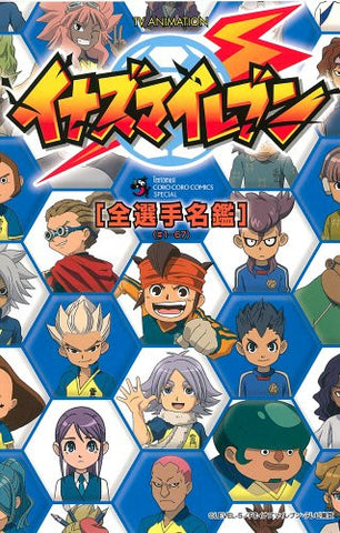 Image for Inazuma Eleven Tv Animation All Character Encyclopedia Book