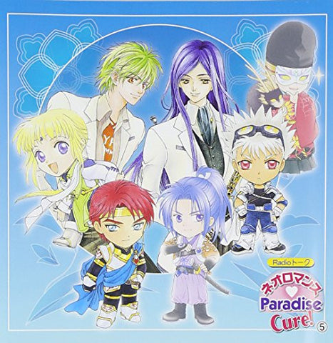 Image for Radio Talk Neoromance Paradise Cure! 5