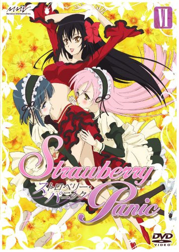 Image 2 for Strawberry Panic Special Limited Box VI [Limited Edition]