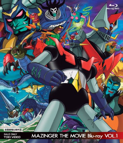 Image 1 for Mazinger The Movie Vol.1
