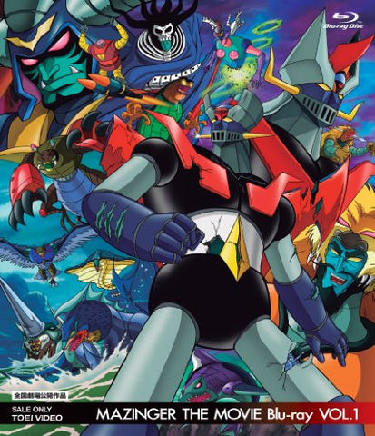 Image for Mazinger The Movie Vol.1
