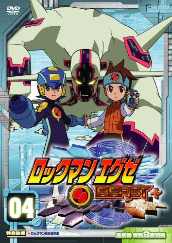 Image 1 for Rockman Exe Beast+ 4