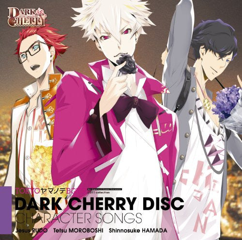 Image 1 for TOKYO YAMANOTE BOYS: DARK CHERRY DISC CHARACTER SONGS