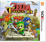 Thumbnail 1 for The Legend of Zelda Triforce Heroes