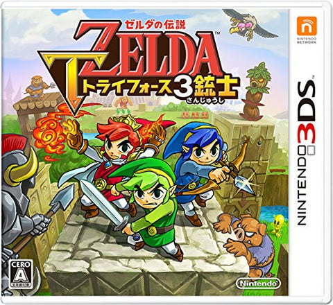 Image for The Legend of Zelda Triforce Heroes