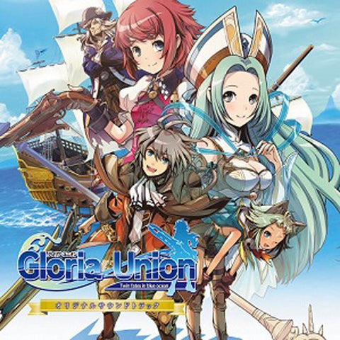 Image for Gloria Union Original Sound Track