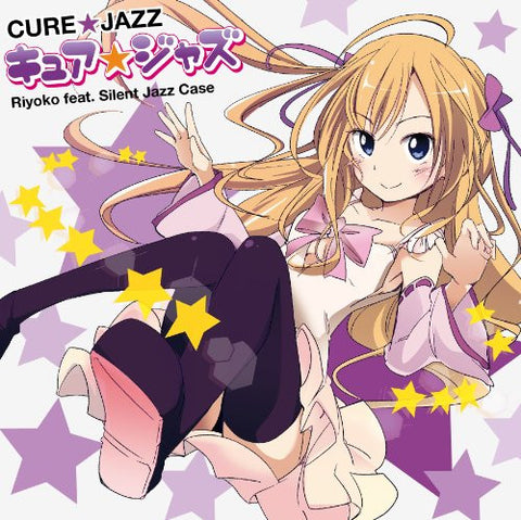 Image for Cure☆Jazz / Riyoko feat. Silent Jazz Case