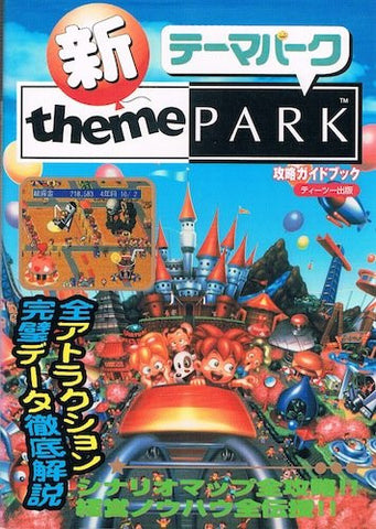 Image for Shin Theme Park Strategy Guide Book / Ps