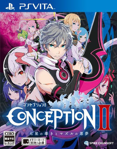 Image for Conception II Shichisei no Michibiki to Mazuru no Akumu