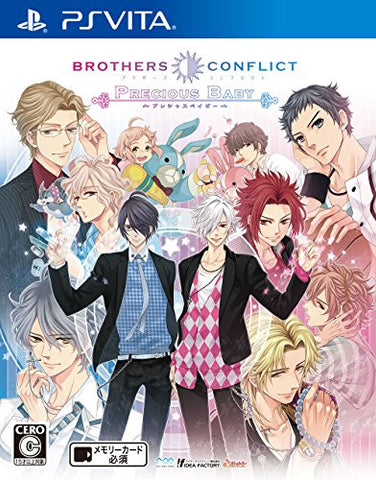 Image for Brothers Conflict Precious Baby