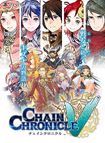 Image 1 for Chain Chronicle V