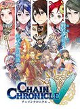 Thumbnail 1 for Chain Chronicle V