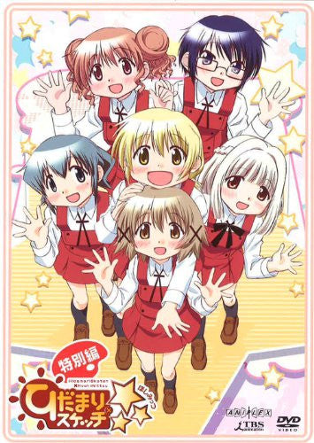 Image 1 for Hidamari Sketch x Hoshi Mittsu Three Stars Special Edition