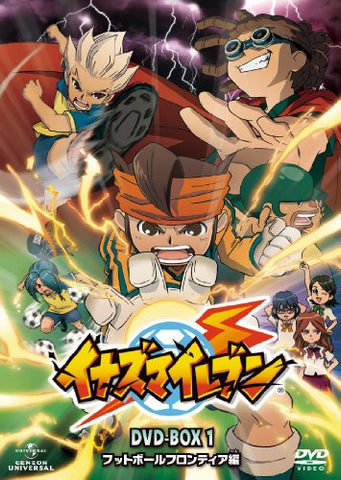 Image for Inazuma Eleven DVD Box 1 Football Frontier Edition [Limited Edition]