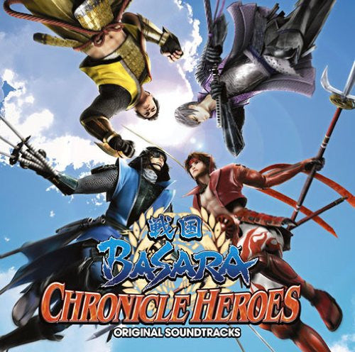 Image 1 for Sengoku BASARA Chronicle Heroes Original Soundtracks [Limited Edition]