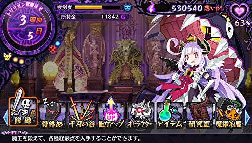 Image 3 for Makai Shin Trillion (CH Selection)