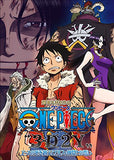 Thumbnail 1 for One Piece 3D2Y Ace No Shi Wo Koete Luffy Nakama Tono Chikai