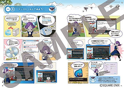 Image 7 for Dragon Quest X Starting Guide
