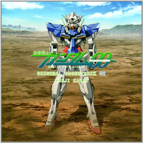 Image 1 for Mobile Suit Gundam 00 Original Soundtrack 02