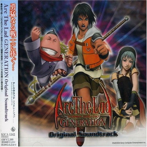 Image for Arc the Lad GENERATION Original Soundtrack