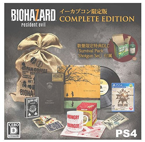 Image for Biohazard 7 COMPLETE EDITION (CERO: D Rating)